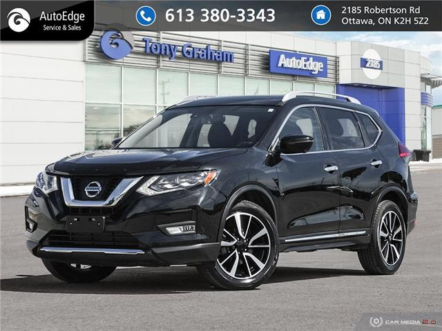 2017 Nissan Rogue SV (Stk: A0721) in Ottawa - Image 1 of 28