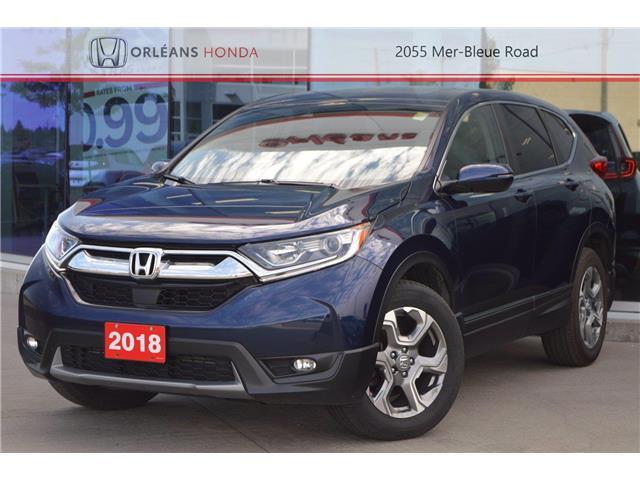 2018 Honda CR-V EX (Stk: 16-210055A) in Orléans - Image 1 of 28