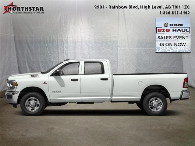 2021 RAM 2500 Big Horn (Stk: UT045) in  - Image 1 of 1