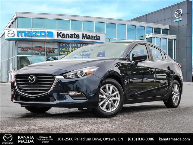 2017 Mazda Mazda3 GS (Stk: M1140) in Ottawa - Image 1 of 27