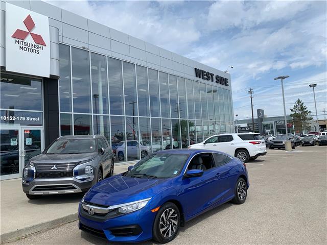 2017 Honda Civic LX (Stk: BM4157) in Edmonton - Image 1 of 20
