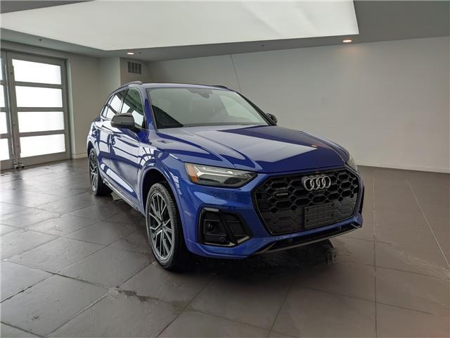 2021 Audi Q5 45 Progressiv (Stk: 52624) in Oakville - Image 1 of 17