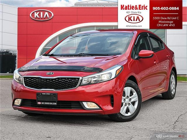 2017 Kia Forte LX (Stk: FO21051A) in Mississauga - Image 1 of 25