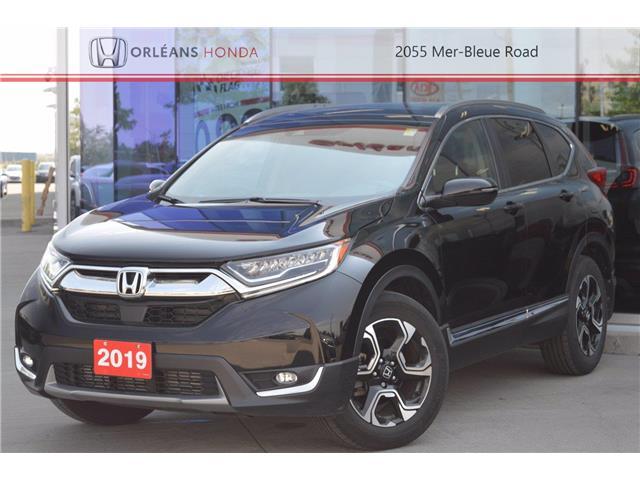 2019 Honda CR-V Touring (Stk: 16-M1509) in Orléans - Image 1 of 24