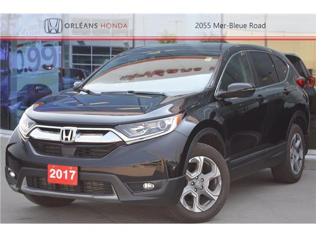 2017 Honda CR-V EX (Stk: 16-M1492) in Orléans - Image 1 of 28