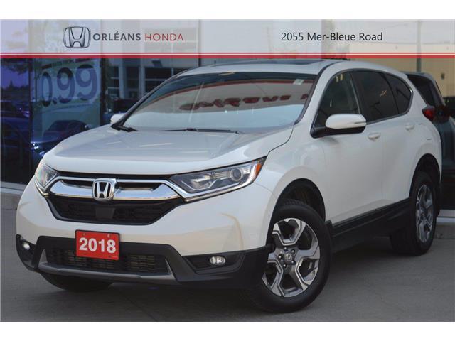 2018 Honda CR-V EX (Stk: 16-210085A) in Orléans - Image 1 of 29