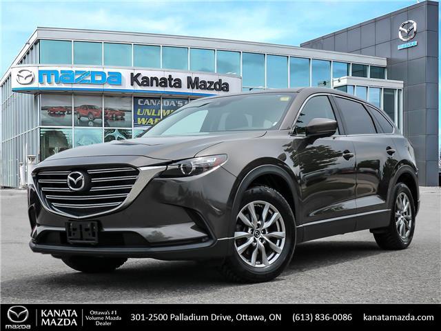 2018 Mazda CX-9  (Stk: M1144) in Ottawa - Image 1 of 30
