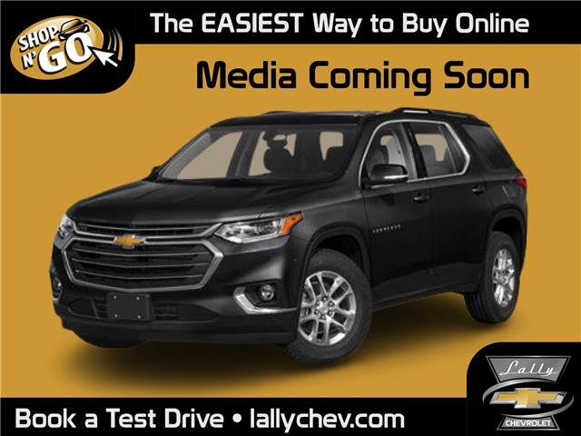 2021 Chevrolet Traverse RS (Stk: TR00725) in Tilbury - Image 1 of 10