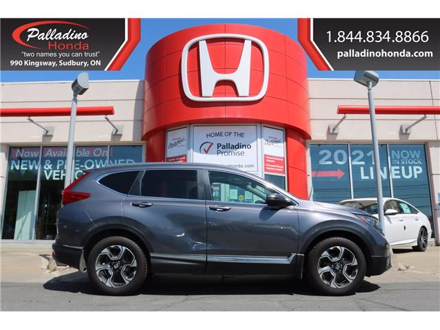 2018 Honda CR-V Touring (Stk: 22864A) in Greater Sudbury - Image 1 of 33