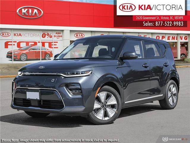 2021 Kia Soul EV EV Limited (Stk: SO21-408EV) in Victoria - Image 1 of 23