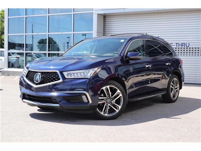 2017 Acura MDX Navigation Package (Stk: 15-P19583) in Ottawa - Image 1 of 28