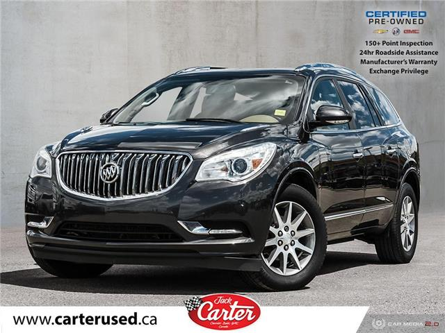 2017 Buick Enclave Leather (Stk: 20299U) in Calgary - Image 1 of 27