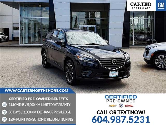 2016 Mazda CX-5 GT (Stk: 1TB33512) in North Vancouver - Image 1 of 29