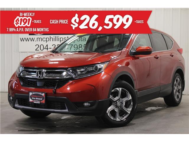 2017 Honda CR-V EX (Stk: X062777A) in Winnipeg - Image 1 of 29