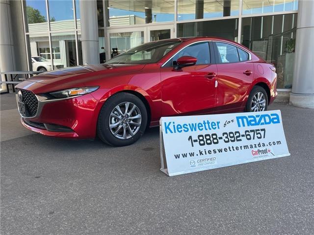 2020 Mazda Mazda3  (Stk: 36509) in Kitchener - Image 1 of 28