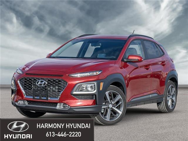 2021 Hyundai Kona 1.6T Trend (Stk: 21290) in Rockland - Image 1 of 23
