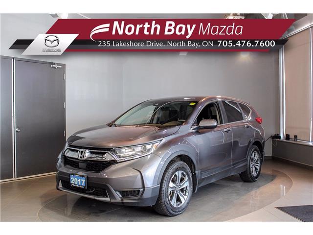 2017 Honda CR-V LX (Stk: U6821) in North Bay - Image 1 of 24