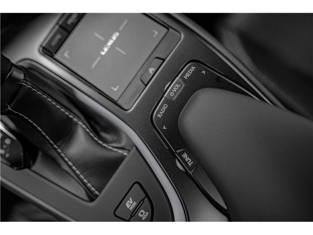 2021 Lexus UX 250h Base (Stk: 47465) in Brampton - Image 1 of 10