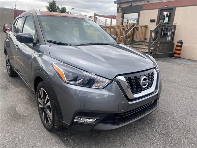 2018 Nissan Kicks S (Stk: ) in Ottawa - Image 1 of 18