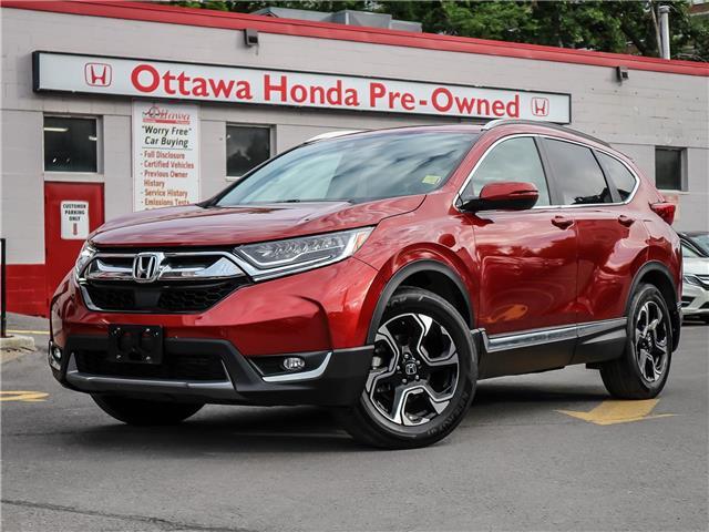 2019 Honda CR-V Touring (Stk: H90460) in Ottawa - Image 1 of 30