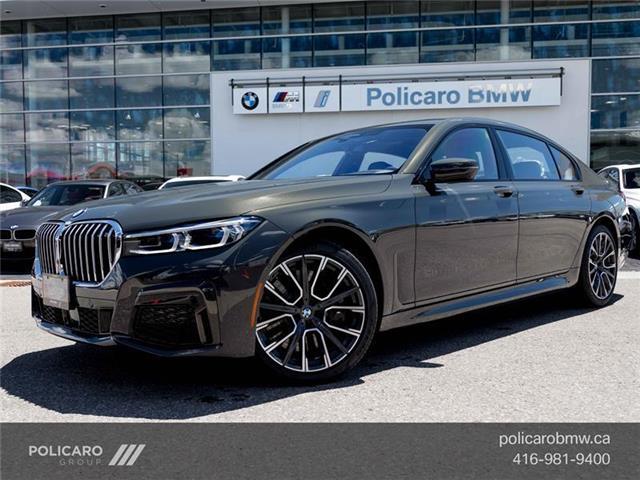 2022 BMW 750