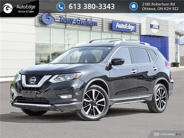 2017 Nissan Rogue SV (Stk: A0760) in Ottawa - Image 1 of 28