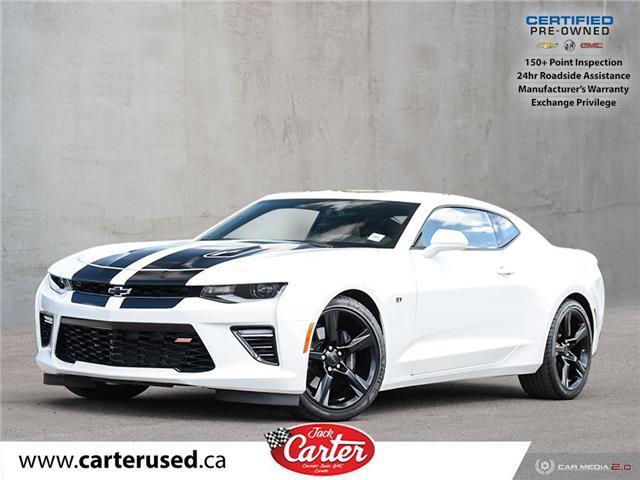 2018 Chevrolet Camaro 2SS (Stk: 105677U) in Calgary - Image 1 of 26