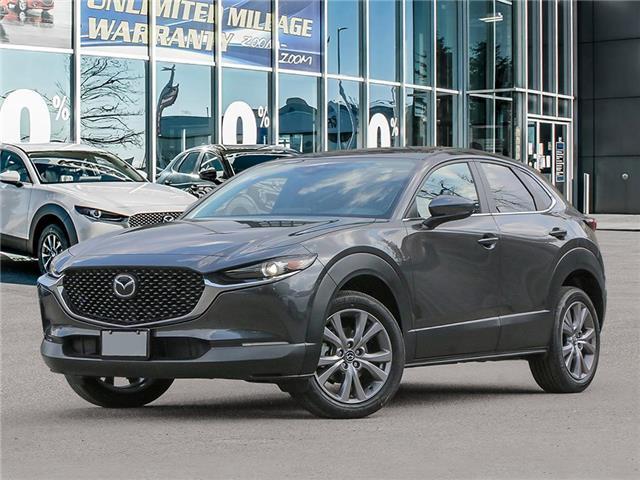 2021 Mazda CX-30 GS (Stk: 12229) in Ottawa - Image 1 of 23
