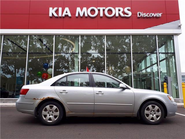 2009 Hyundai Sonata GL (Stk: X5089B) in Charlottetown - Image 1 of 4