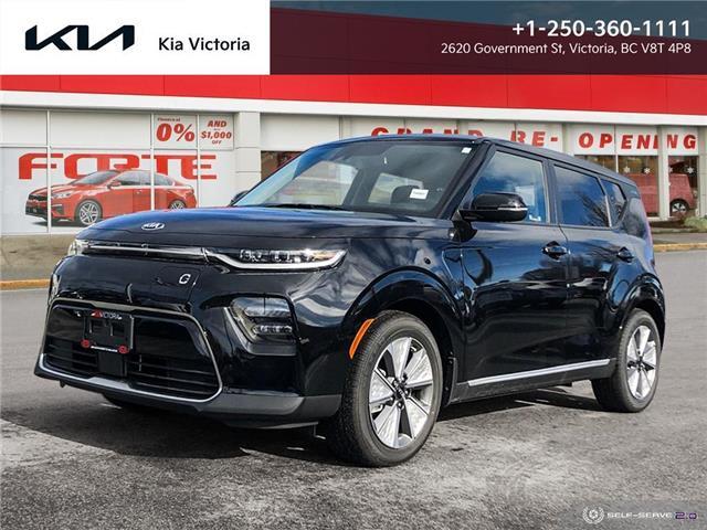 2021 Kia Soul EV EV Premium (Stk: SO21-036EV) in Victoria - Image 1 of 11