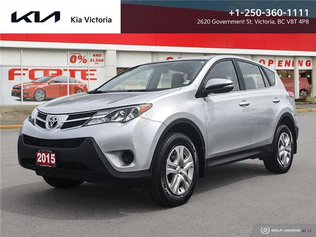 2015 Toyota RAV4 LE (Stk: CR22-009A) in Victoria - Image 1 of 25