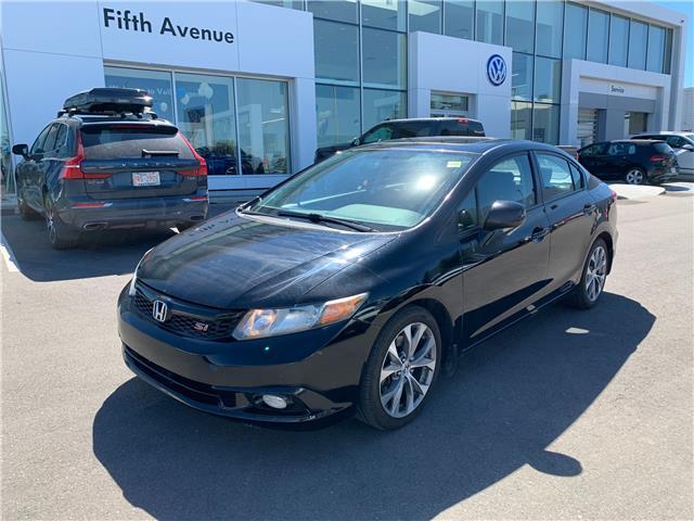 2012 Honda Civic Si (Stk: 3683A) in Calgary - Image 1 of 15