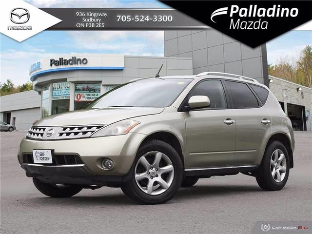 2007 Nissan Murano SE (Stk: 7852A) in Greater Sudbury - Image 1 of 26