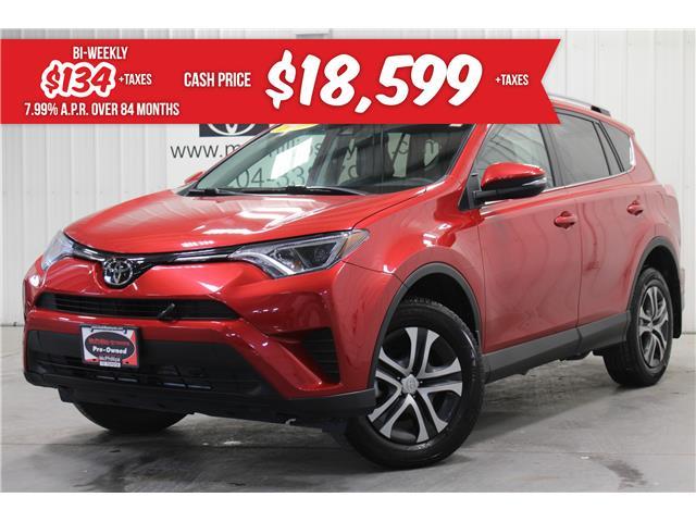 2017 Toyota RAV4 LE (Stk: 1120578A) in Winnipeg - Image 1 of 27