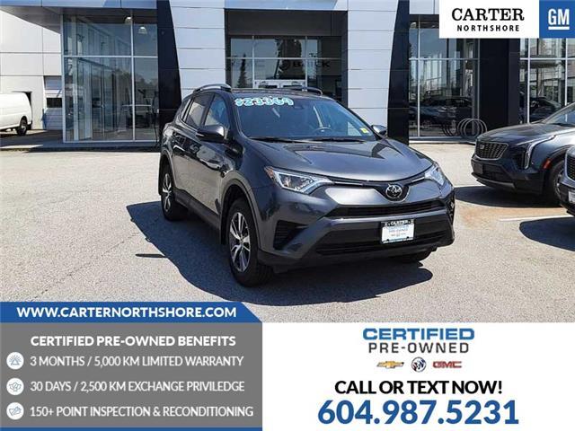 2018 Toyota RAV4  (Stk: 975710) in North Vancouver - Image 1 of 28
