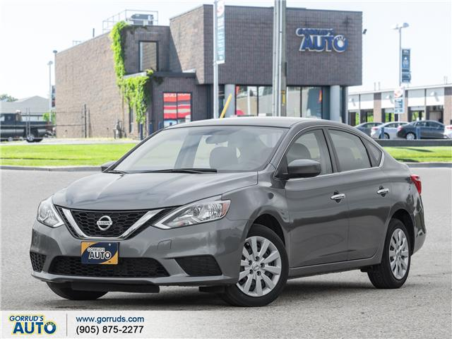 2017 Nissan Sentra 1.8 S (Stk: 666725) in Milton - Image 1 of 19