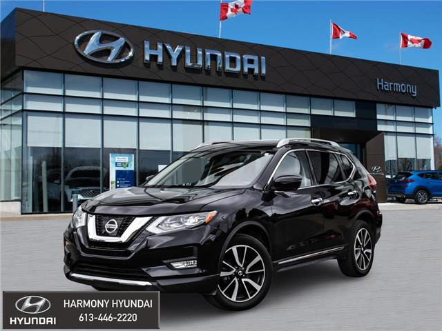 2017 Nissan Rogue SL Platinum (Stk: P841A) in Rockland - Image 1 of 30