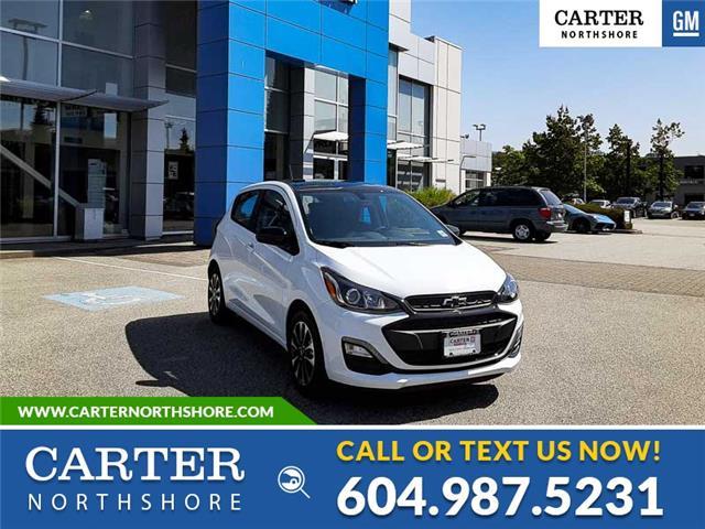 2021 Chevrolet Spark 1LT CVT (Stk: 1P28200) in North Vancouver - Image 1 of 13