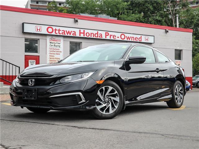 2019 Honda Civic LX (Stk: H90750) in Ottawa - Image 1 of 26