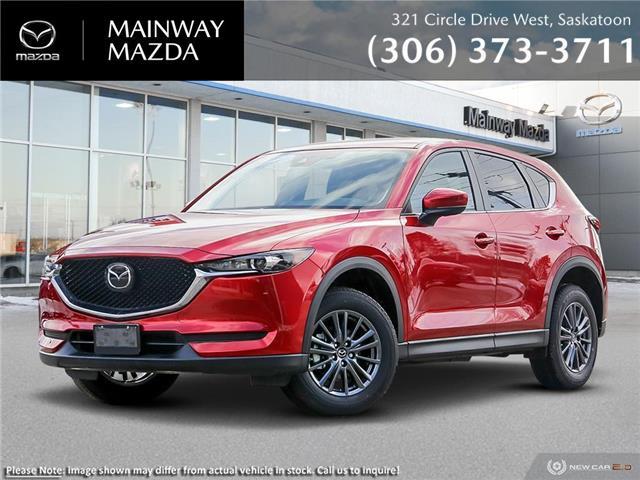 2021 Mazda CX-5 GS w/Comfort Package (Stk: M21434) in Saskatoon - Image 1 of 23