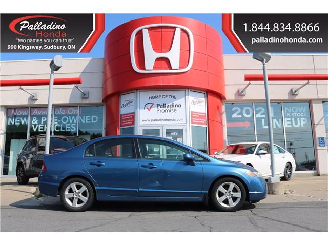 2008 Honda Civic LX (Stk: 23390W) in Greater Sudbury - Image 1 of 21