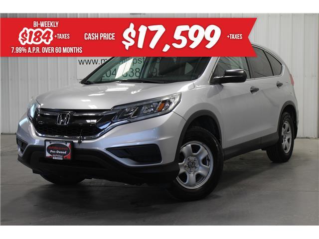 2015 Honda CR-V LX (Stk: S075365B) in Winnipeg - Image 1 of 28