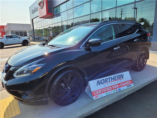 2018 Nissan Murano Midnight Edition (Stk: 12024A) in Sudbury - Image 1 of 12