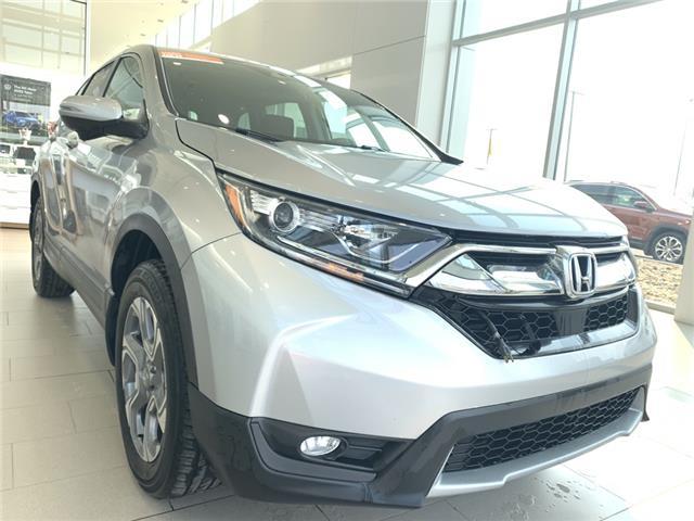 2018 Honda CR-V EX (Stk: 71314A) in Saskatoon - Image 1 of 11