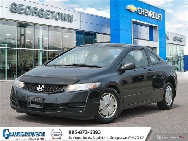 2010 Honda Civic DX-G (Stk: 15567) in Georgetown - Image 1 of 27