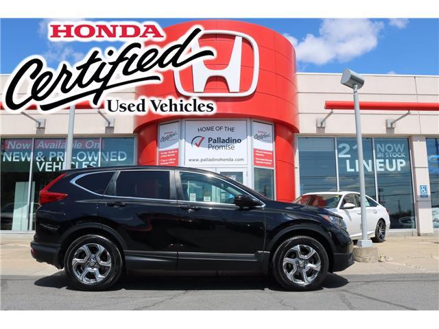 2019 Honda CR-V EX-L (Stk: 23073A) in Greater Sudbury - Image 1 of 35