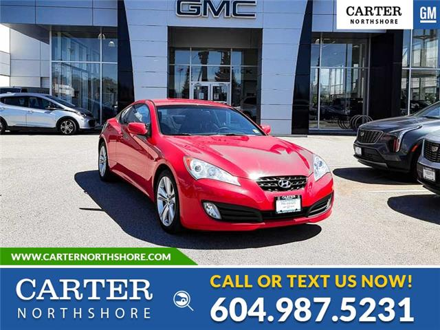 2010 Hyundai Genesis Coupe  (Stk: 974441) in North Vancouver - Image 1 of 29