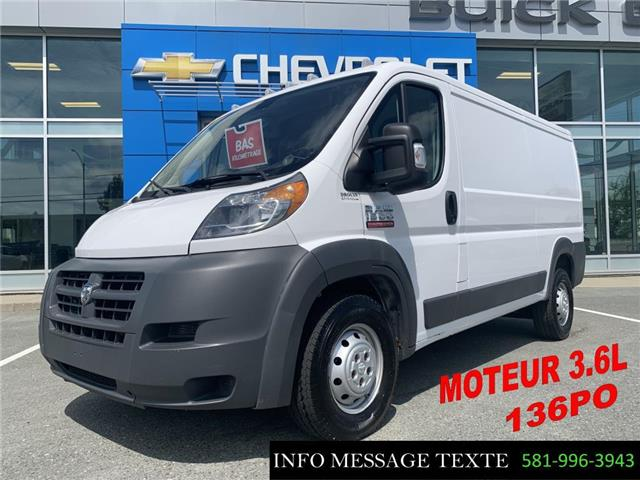 2017 RAM ProMaster 1500 Low Roof (Stk: X8582) in Ste-Marie - Image 1 of 30