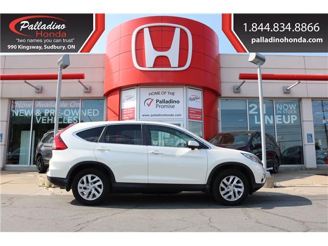 2016 Honda CR-V EX (Stk: 22212A) in Greater Sudbury - Image 1 of 38