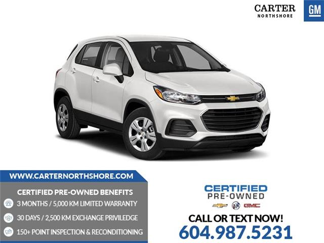 2019 Chevrolet Trax LS (Stk: 975860) in North Vancouver - Image 1 of 1